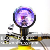 boom200x200
